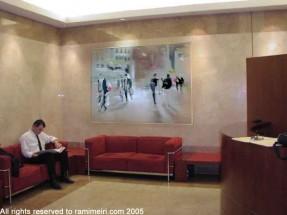 לובי מגדלי תל אביב רחוב נחלת יצחק, תא 2003