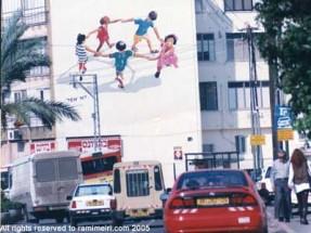 רחוב ביאליק רמת גן , 1996