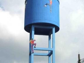 086__מגדל מים, גבעת שמואל, 2002  _