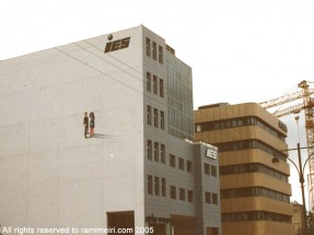 095__ רמי מאירי - בניין משרדים איי. אי. אס , רמת גן, 1996 _