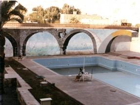 187__  _מלון נהר הירדן, טבריה, 1984  _