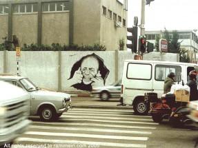 256__  _ ציורי רחוב בית ספר _מקס פיין_ דרך פתח תקווה ת_א, 1989  _