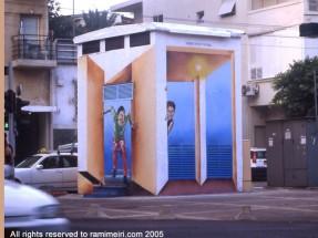 265__  _ רחוב דיזינגוף פינת שדרות בן גוריון ת_א , 2001 _