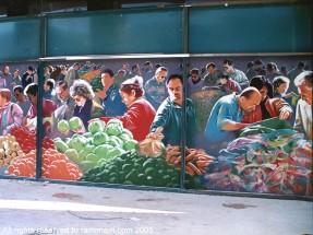 392__  _רמי מאירי -   היפרשוק רחוב כנפי נשרים ירושלים, 1994_