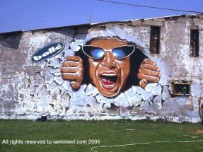 417__  _רמי מאירי -   _מועדון אוקטופוס_ נמל ת_א, 1996_